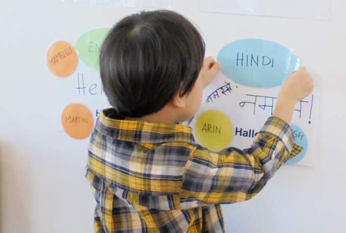 Identitaet Hindi Wichtel Akademie